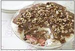 Hazelnut & Strawberry Tiramisu
